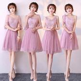 伴娘禮服 2017新伴娘服短款表演小禮服姐妹裙修身顯瘦韓版伴娘禮服長款灰色 米蘭街頭