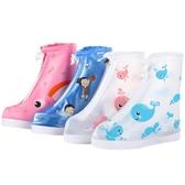 兒童雨鞋套防水雨天男童女童雪天寶寶防雨鞋套小學生加厚耐磨防滑 黛尼時尚精品