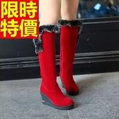 雪靴-真兔毛加絨保暖高筒女長靴3色64aa34【巴黎精品】