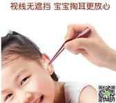 掏耳神器挖耳朵帶燈挖耳勺寶寶耳屎鑷子采耳工具套裝兒童發光耳勺 摩可美家