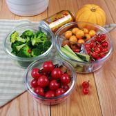 圓形帶分隔玻璃飯盒微波爐保鮮盒三分格便當湯盒保溫包套裝【閒居閣】
