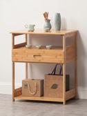 沙發邊幾小茶幾角幾茶水櫃客廳邊櫃茶葉架茶具收納置物架陽臺桌子