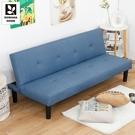 【多瓦娜】艾德拉耐磨皮DIY沙發床-三色-420