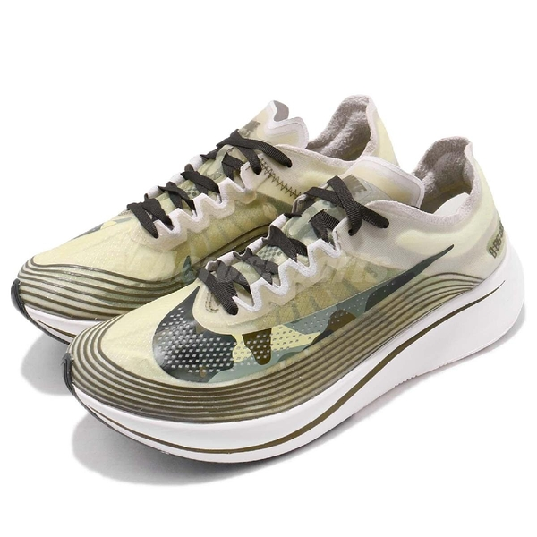【六折特賣】Nike 慢跑鞋 Zoom Fly SP 綠 黑 迷彩 梭織輕量鞋面 運動鞋 男鞋【PUMP306】 AV8074-001
