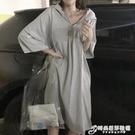 洋裝 洋裝女寬鬆百搭純色七分袖連帽套頭中長裙連身裙 時尚芭莎