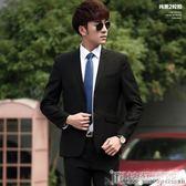 西裝套裝 正韓西服套裝 男士修身韓版職業商務 新郎伴郎結婚禮服  科技藝術館