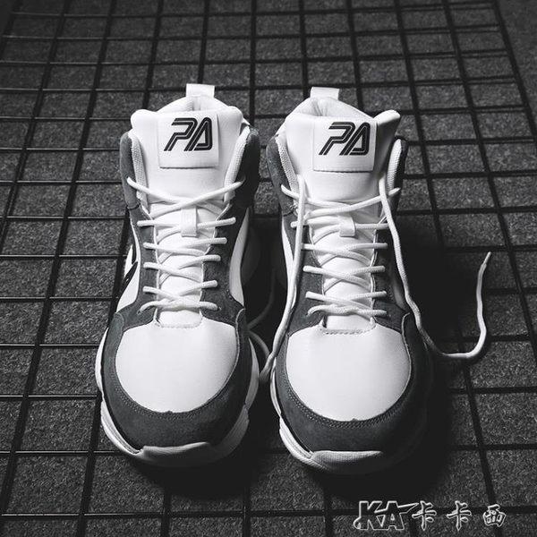 aj1男鞋百搭男士休閒運動籃球高筒鞋韓版棉鞋男冬季保暖加絨港仔會社YYS