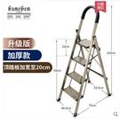 家用摺疊人字梯鋁合金加厚室內四五六步樓梯多功能扶梯ATF 秋季新品