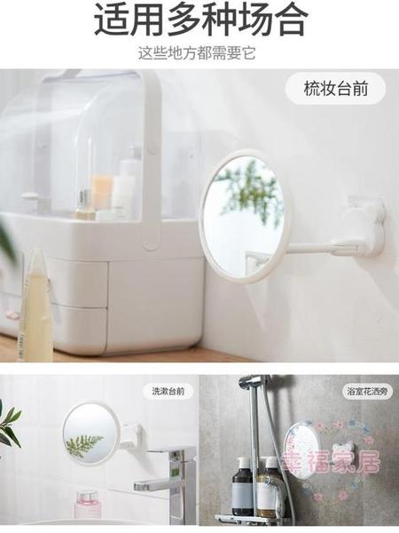 黏貼式浴室鏡小鏡子 洗澡間衛生間鏡子貼墻 廁所壁掛免打孔化妝鏡