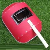 電焊面罩手持式防護焊工焊接帽氬弧焊眼鏡面具防強光紫外線臉部帽 夏洛特