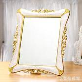 鏡子 高清鏡子臺式化妝鏡折疊便攜式梳妝鏡大號結婚簡約單面相框鏡子 LC1950 【歐爸生活館】