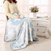 毛毯小毛毯冬季辦公室蓋腿午睡膝蓋毯子單人薄蓋毯空調毯跨年提前購699享85折
