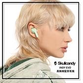 【台中愛拉風│Skullcandy專賣店】骷髏糖 INDY EVO 語音助理 IPX55防潑水 藍牙5.0 真無線耳機