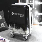 行李箱男拉桿箱女韓版箱子20萬向輪學生拉箱24寸皮箱密碼箱旅行箱igo  莉卡嚴選