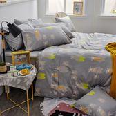 床包被套組 / 雙人加大【嘿!熊熊】含兩件枕套  100%天絲  戀家小舖台灣製AAU312