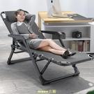 折疊躺椅午休午睡靠椅子單人沙灘椅家用陽臺...