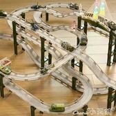 小火車玩具兒童軌道車玩具電動汽車小火車4-5賽車跑道益智智力動腦男孩3-6歲LX 小天使