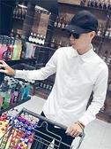 秋季長袖白襯衫男士韓版潮流修身休閒襯衣職業寸衫商務正裝工作服 米娜小鋪