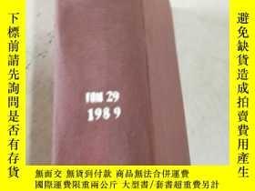 二手書博民逛書店heФtexиmиЯ罕見Tom.29 1989 黑夫泰希米亞Y2