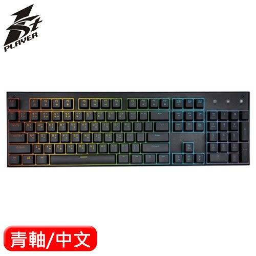 1STPLAYER 火玫瑰 II RGB 機械鍵盤 青軸 中文