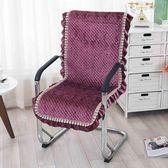 椅子坐墊 韓國絨四季毛絨躺椅連靠背椅墊辦公老板坐墊可愛座墊 防滑【小天使】