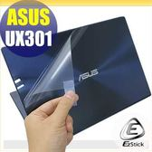 【EZstick】ASUS UX301 專用 硬式上蓋機身貼(鏡面防汙)DIY包膜(加贈鍵盤週邊專用貼)
