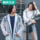 單人旅游透明雨衣成人徒步男女式學生風格時尚外套裝長款雨披