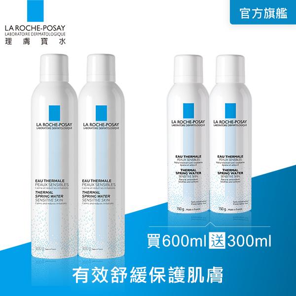 理膚寶水溫泉舒緩噴液300ml 買2送2 舒緩肌膚