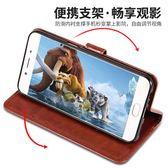 紅米5A手機殼硅膠小米紅米4x保護套6X全包防摔5X潮牌4A翻蓋式皮套艾維朵