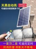 LED太陽能燈農村庭院路燈戶外防水室外家用照明超亮大功率一拖二  (橙子精品)