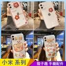 花朵熊兔 小米10 Lite 小米9T pro 紅米Note9 pro 紅米Note8 pro 透明手機殼 創意個性 少女卡通 空壓氣囊殼
