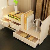 書架簡易桌面置物架簡約現代小書架創意辦公桌收納展示架子xw