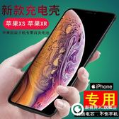 iphone xs max背夾式行動電源 xr充電殼蘋果xs電池手機殼式專用xsmax