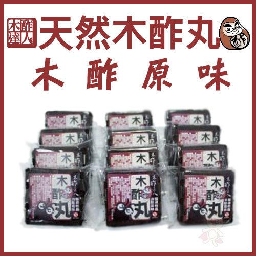 木酢達人 天然木酢丸(4入/組)
