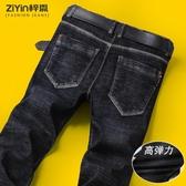 黑色牛仔褲男修身直筒韓版潮流加絨男士寬鬆休閒長褲子秋冬款 米娜小鋪