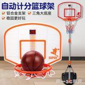 兒童籃球架可升降室內投籃架框2-5歲寶寶玩具男孩3-6周歲小孩家用【帝一3C旗艦】IGO