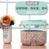 廚房全密封米桶塑料防潮收納20斤大米缸面粉防蟲儲米箱10kg大容量【諾克男神】