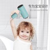 兒童吹風機靜音無輻射寶寶吹屁屁專用電吹風嬰兒幼迷你陶瓷暖風筒YTL