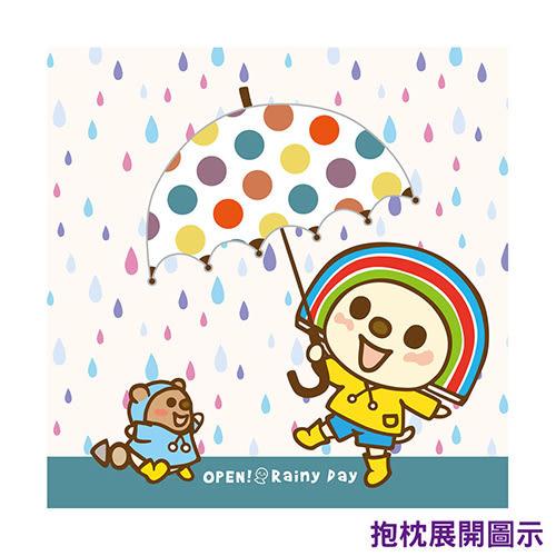 【享夢城堡】OPEN小將 下雨天方枕
