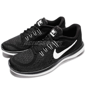 Nike 慢跑鞋 Wmns Flex 2017 RN 黑白 輕量 運動鞋 女鞋 【PUMP306】 898476-001