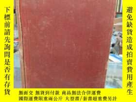 二手書博民逛書店Yorke罕見And Maplestons THE Nematode parasites of vertebrat