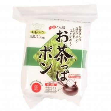 丸三茶包袋(小)