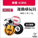 :貓點點寵舖:美國KONG〔ABS2,運動球玩具,M〕230元