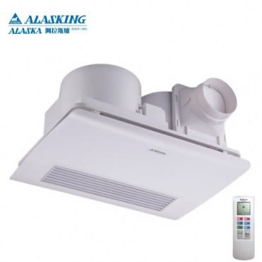 【阿拉斯加】300SRP 浴室暖風乾燥機(遙控-220V)