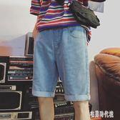 牛仔五分短褲 2019新款韓版寬鬆港風復五分直筒淺色牛仔褲 zh4344【宅男時代城】