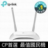 TP-Link TL-WR840N 300Mbps 無線網路wifi路由器(分享器)