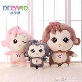 毛絨玩具陽光猴子公仔玩偶可愛小猴子布娃娃兒童女生生日禮物igo 溫暖享家