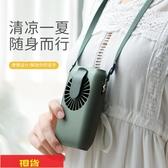 usb手持小風扇掛腰風扇手持小風扇USB可充電宿舍辦公室迷你便攜戶外小風扇省電