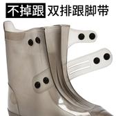 雨鞋女韓國可愛雨靴男女時尚水鞋女雨靴短筒輕便便攜雨鞋套兒童