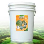 20L吹苔清-可稀釋4~7倍(清除小黑蚊、預防治蚊蟲、室外環保清潔劑、青苔黴菌藻類清潔用品)